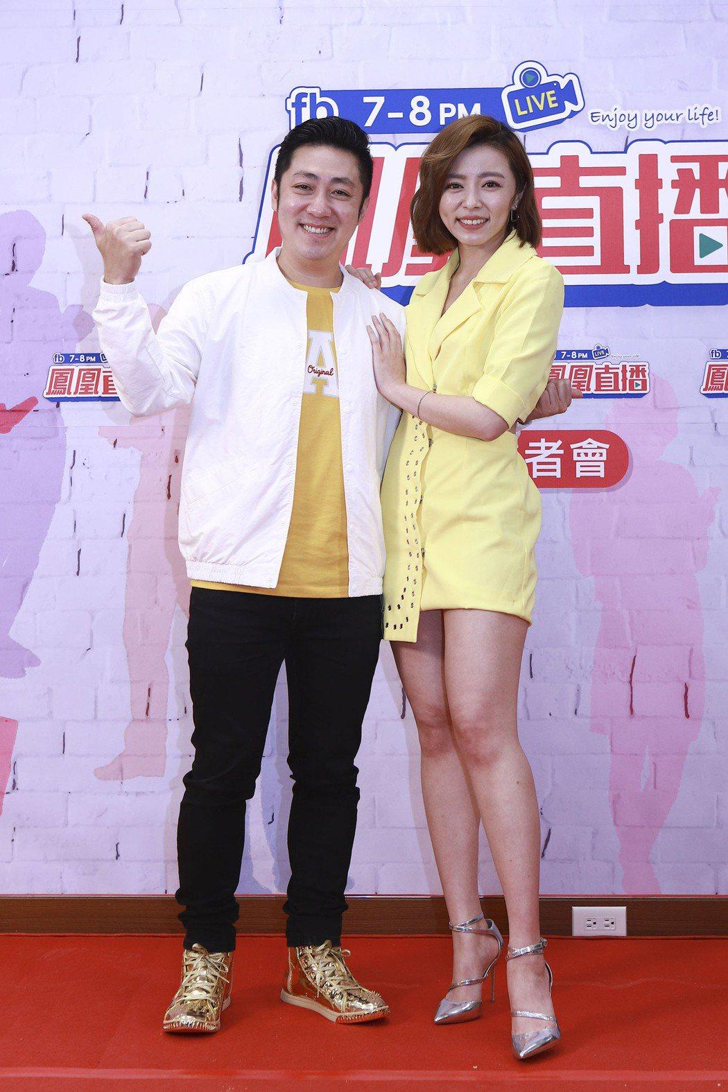艾成開直播節目,王瞳站台。圖/民視提供