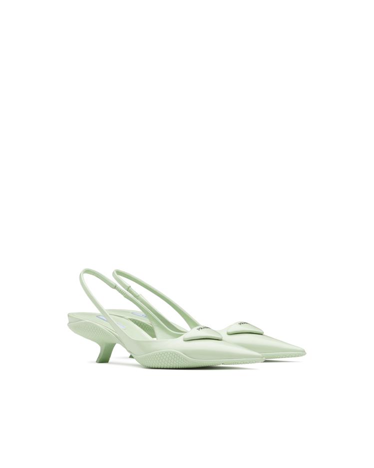 皮革尖頭低跟鞋,33,500元。圖/PRADA提供