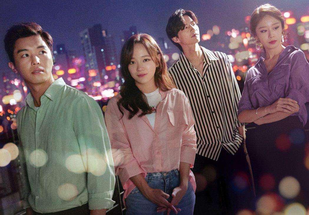 延宇振(左起)、金世正、宋再臨、朴芝妍主演「聽見愛情」。圖/緯來戲劇台提供