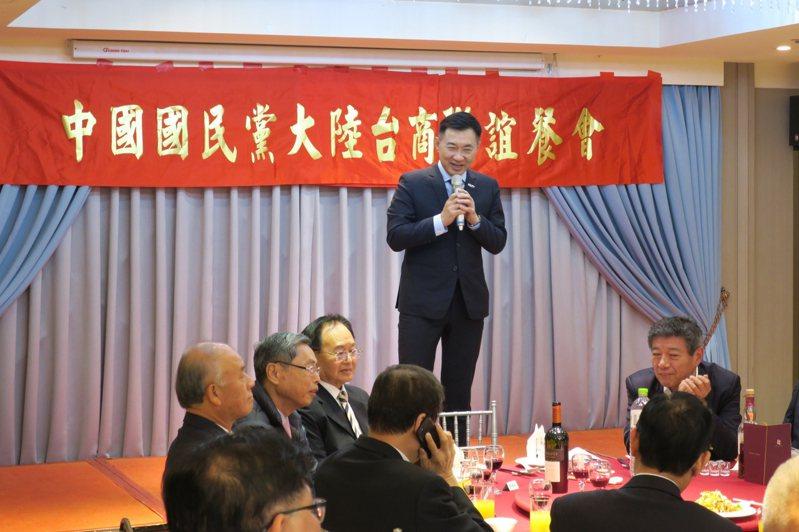 國民黨主席江啟臣出席國民黨大陸台商聯誼餐會。圖/國民黨提供