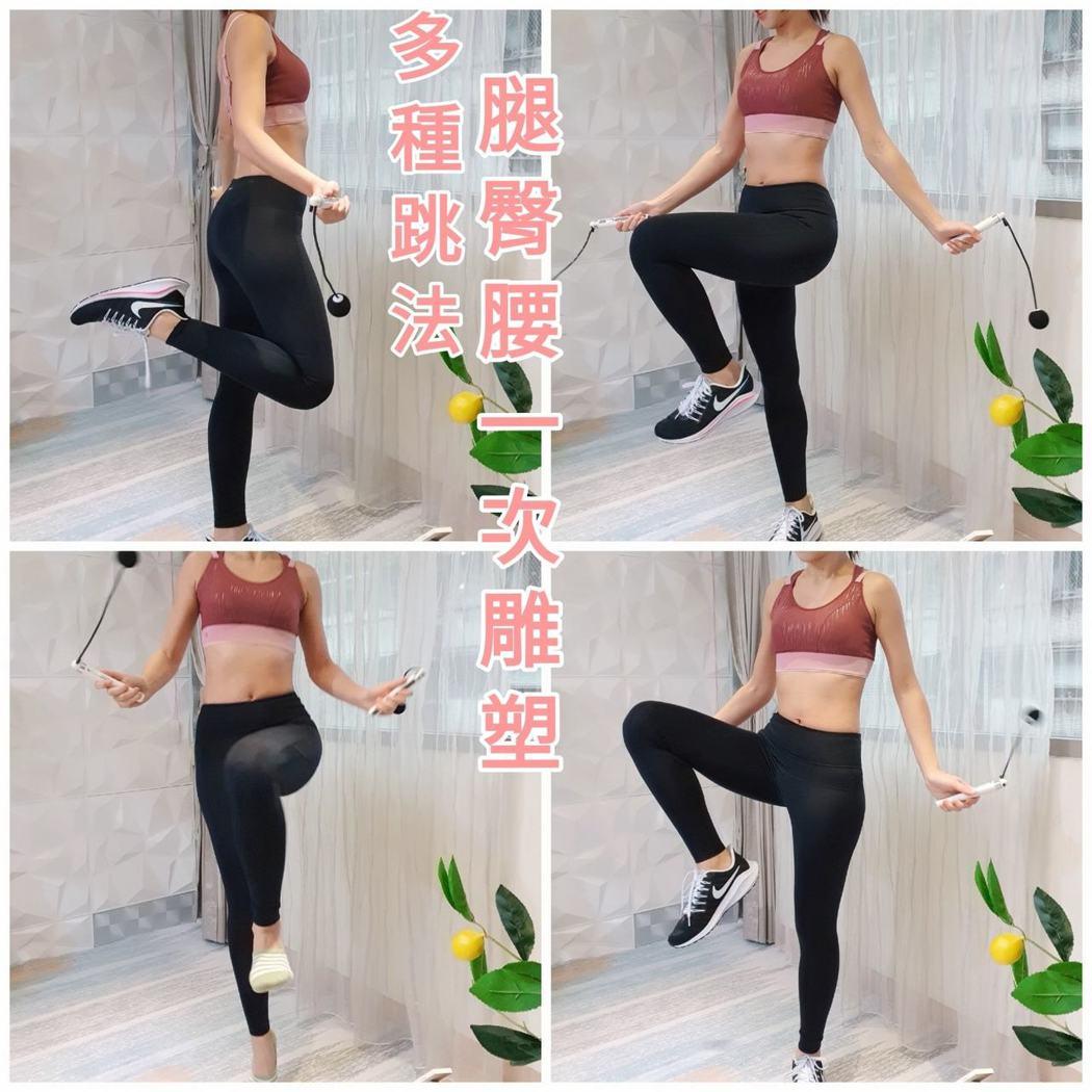 媽媽YouTuber小冰,透過不同跳法,讓跳繩更有趣,鍛鍊不同部位肌肉!圖片由小冰授權提供