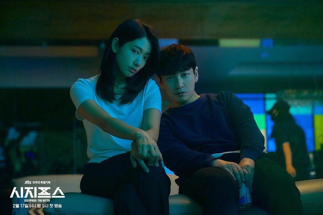 朴信惠與曹承佑首度合作電視劇《薛西佛斯的神話》。 圖/摘自JTBC drama ...