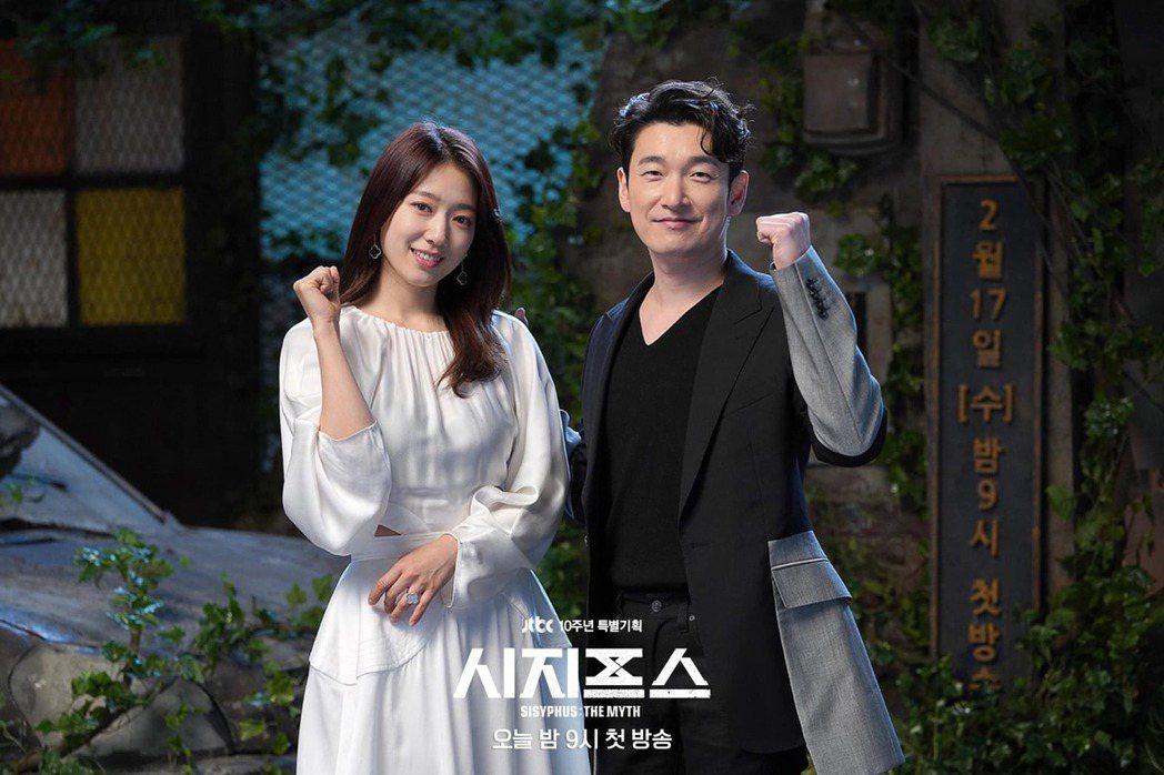 JTBC十周年特別劇《薛西佛斯的神話》由曹承佑、朴信惠主演。 圖/摘自JTBC
