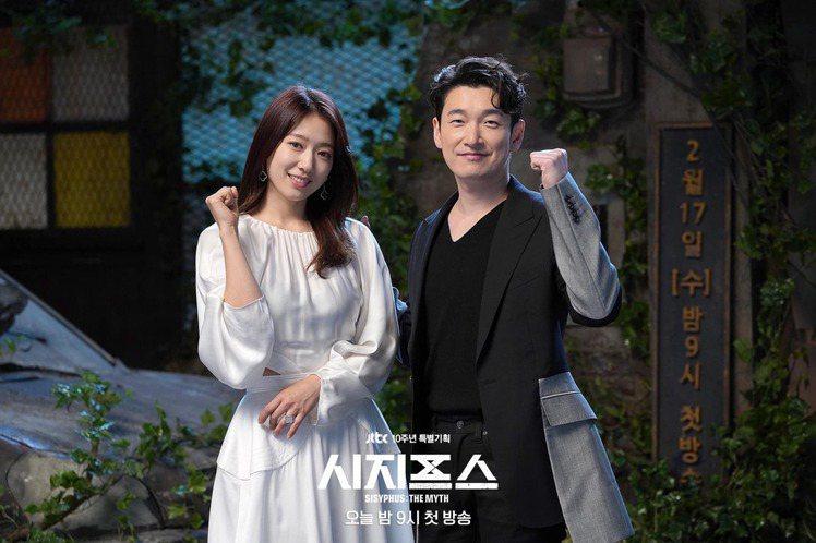 圖/摘自JTBC drama Facebook