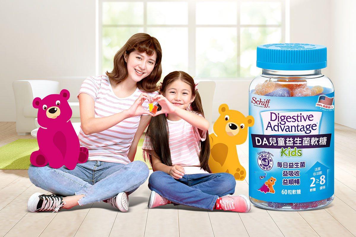 小熊造型軟糖和水果口味提升孩子補充益生菌的意願。 圖/Digestive Adv...
