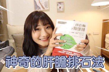 洪沛澤/抵達愛莉莎莎手上的那本書:醫療保健出版市場的偽科學傳播