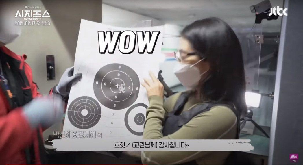 朴信惠為「薛西佛斯的神話」接受射擊練習。圖/擷自YouTube