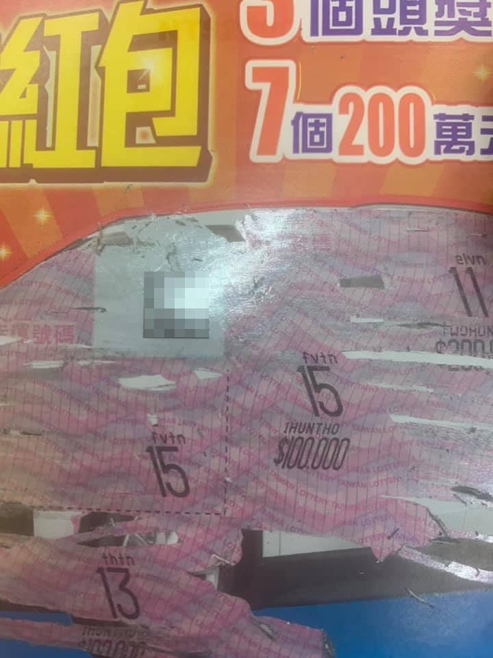 一名女網友花了1萬2買了6張面額2000元的刮刮樂,沒想到最後兩張竟然讓她賺翻倍。 圖/翻攝自「爆廢公社二館」
