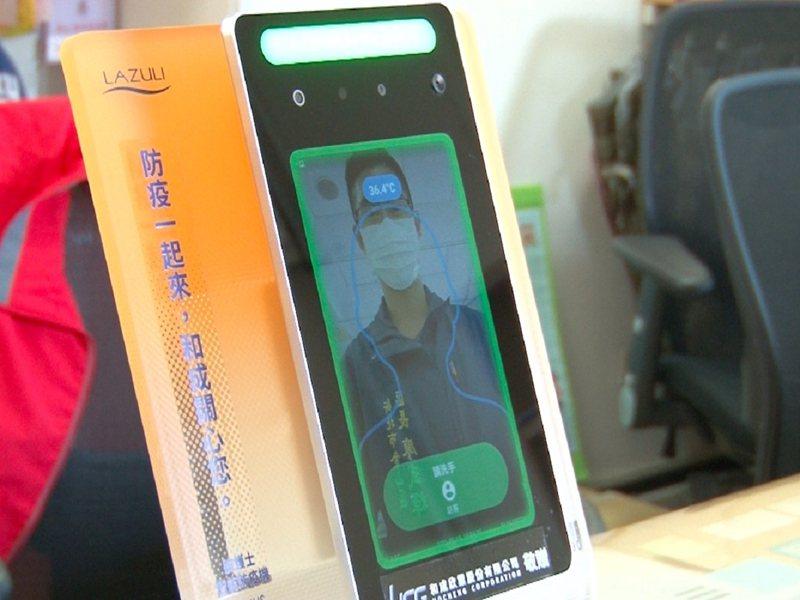 金山區公所配置智慧型自動量測體溫機,量測體溫、噴灑酒精,偵測人臉是否佩口罩全都一機搞定 圖/紅樹林有線電視提供