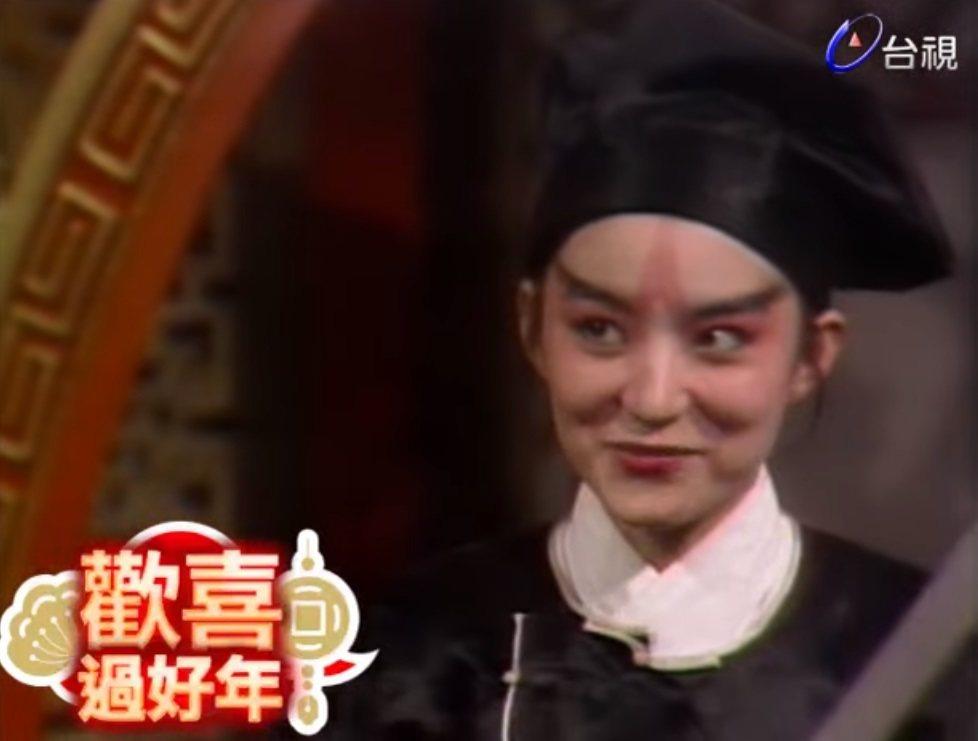 林青霞在台視春節特別節目中反串武松。圖/摘自YouTube