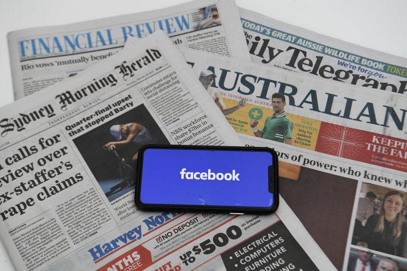 澳洲將透過立法,要求臉書與谷歌為使用新聞內容付費,引發臉書強烈反彈;臉書17日宣布,澳洲媒體出版商與一般用戶將無法再使用臉書平台分享與觀看來自本地與國際媒體的新聞報導。路透