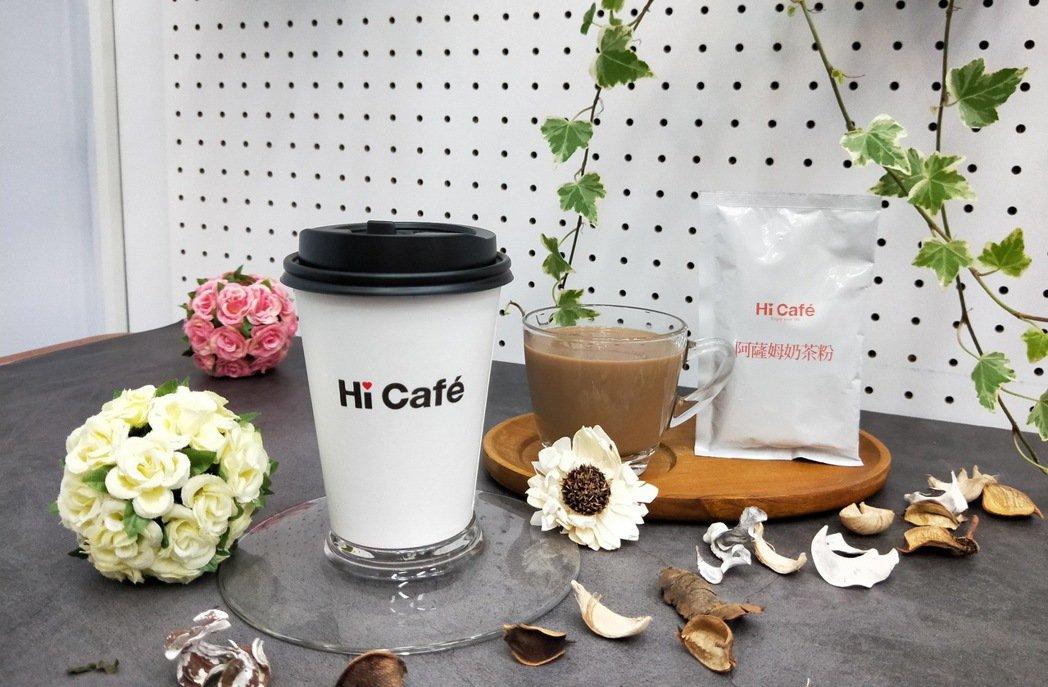 萊爾富即日起至3月23日前,於全台門市推出新品Hi Café中杯熱阿薩姆奶茶嚐鮮...