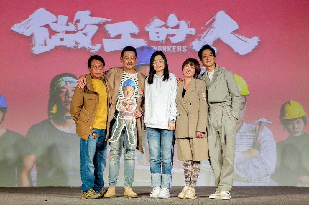 「做工的人」即將開拍電影版,游安順(左起)、柯叔元、導演鄭芬芬、苗可麗、薛仕凌再...