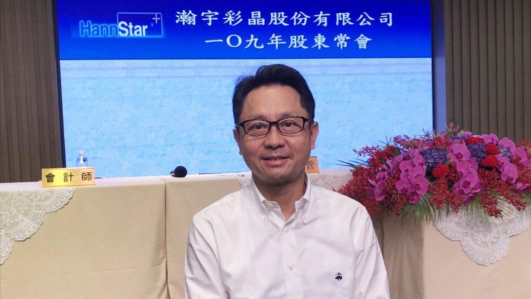 彩晶董事長焦佑麒(本報系資料庫)