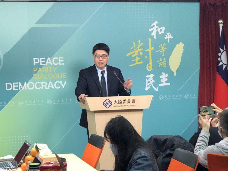 台大教授李篤中違法主持大陸研究計畫,教育部18日對他正式做出裁罰。陸委會18日表示對裁罰予以尊重。記者林汪靜/攝影