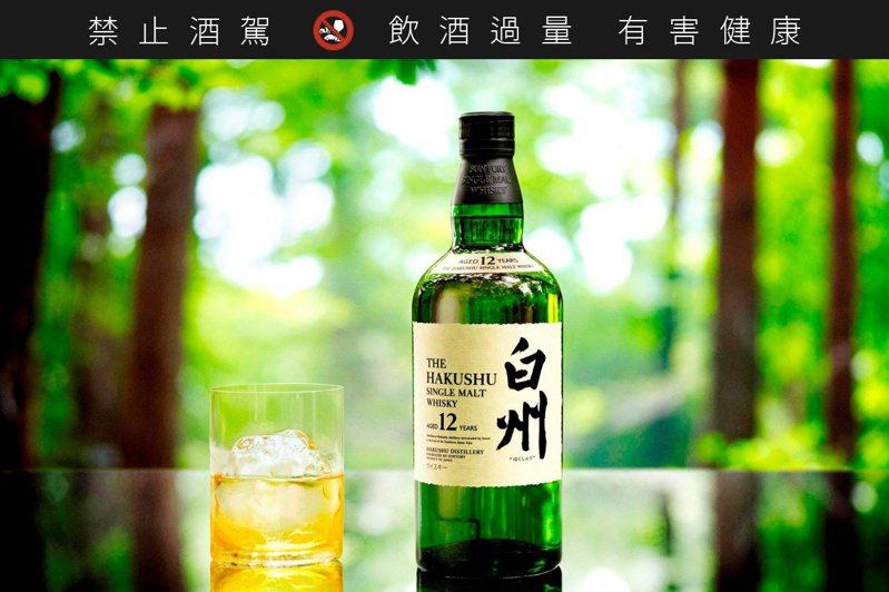 白州是日本威士忌中極具代表性的酒款。圖/摘自白州官方臉書。提醒您:禁止酒駕 飲酒過量有礙健康。