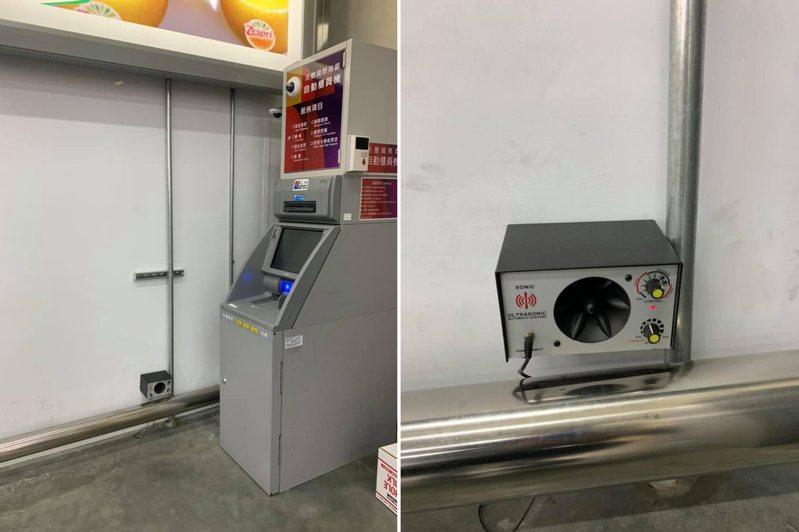 一名網友日前到好市多消費時,發現ATM旁有一台小機器,還不斷發出刺耳的高頻聲,讓他好奇有什麼用途。 圖/翻攝自臉書「Costco好市多 商品經驗老實說」
