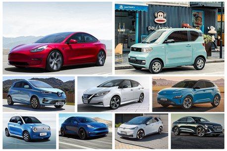平價電動車崛起!2020全球電動車銷售排行榜黑馬眾多