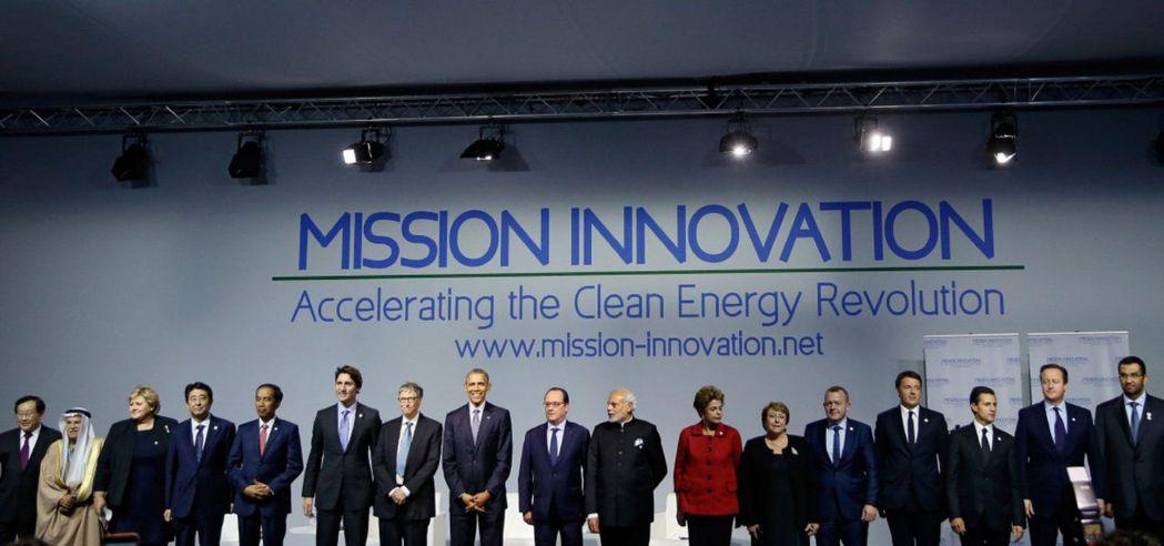 比爾蓋茲聯手各國政府加速潔淨能源研發的「創新使命」活動。(圖片取自GatesNo...