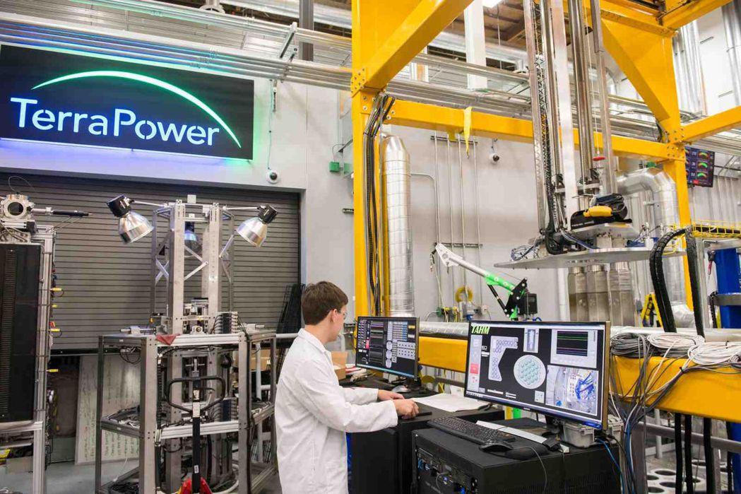 泰拉能源致力核能應用的創新。(圖片取自TerraPower)