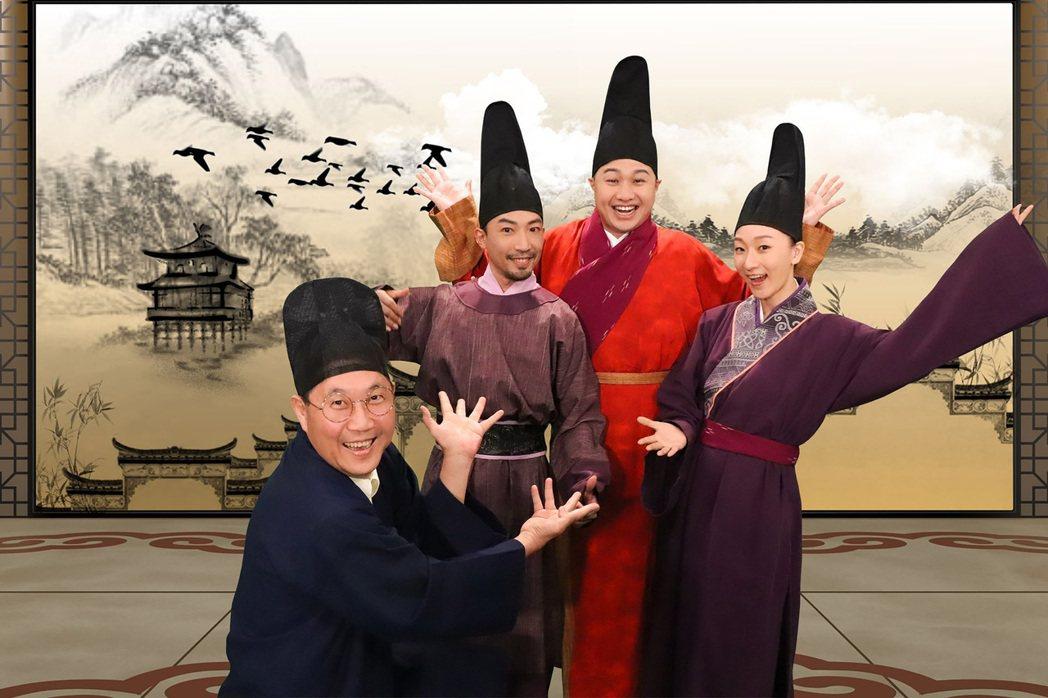 相聲瓦舍創辦人馮翊綱(左起)攜子弟兵韋以丞、翁銓偉、梁皓嵐演出迷你節目「相聲百人
