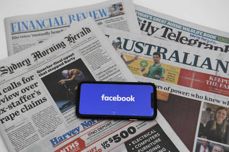 澳洲將立法要科技企業為新聞內容付費,社群龍頭臉書已禁止澳洲用戶分享新聞,作為反制。 歐新社