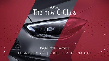 大改款Mercedes-Benz C-Class將全面搭載油電動力!2月23日全球首發