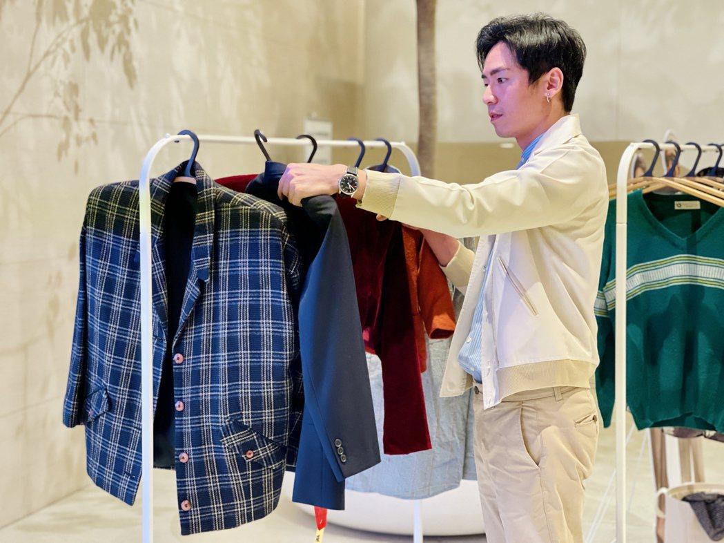 全台在洗衣店裡被遺忘的衣服數量非常驚人,Reef透過穿搭分享,重新喚起民眾對舊衣...