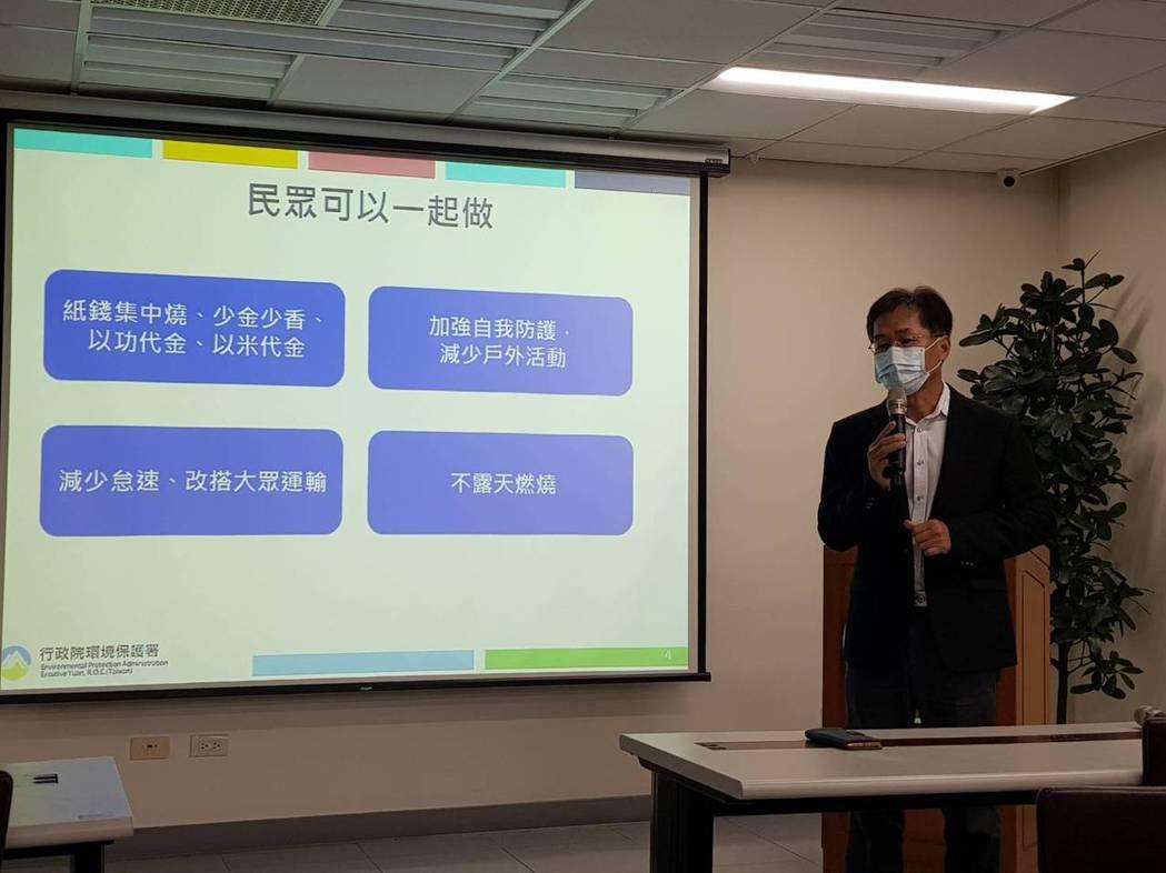 環保署空保處長蔡孟裕表示,除了要求經濟部及相關國營事業體中鋼、中龍、中油、台船、...