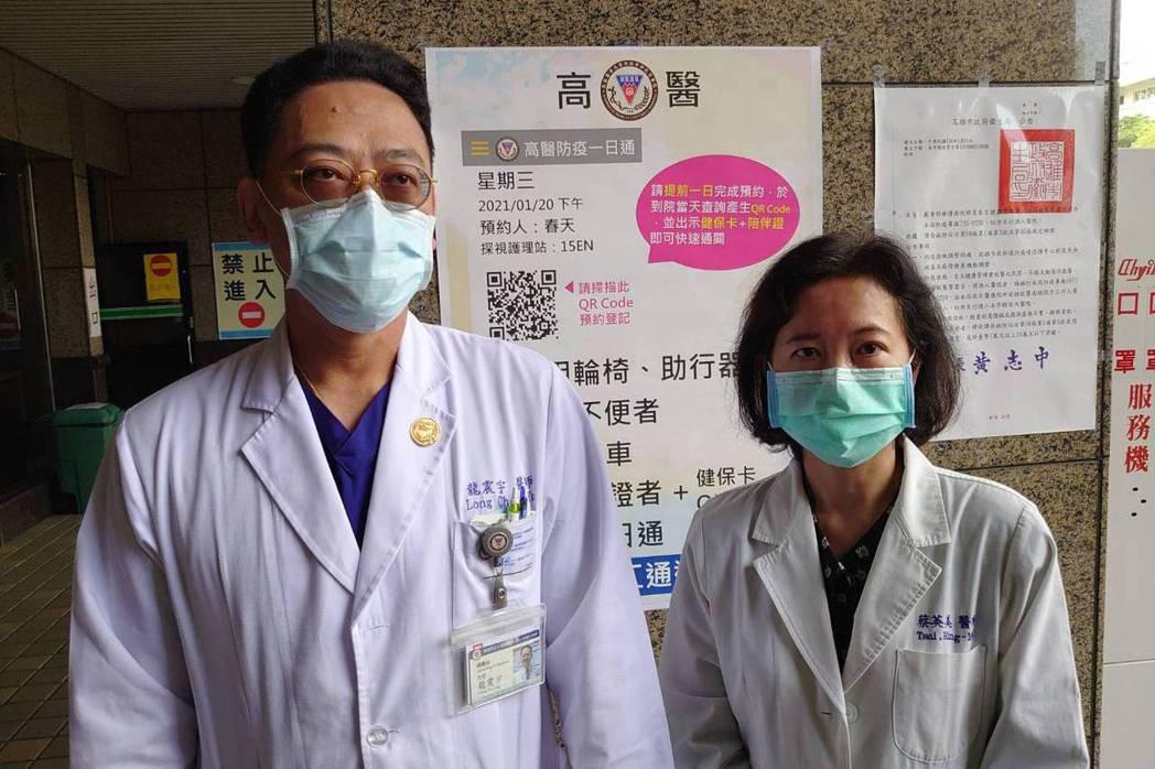 高醫婦產部主任龍震宇(左)及生殖醫學科主任蔡英美(右)出面說明的罔腰事件。記者王...
