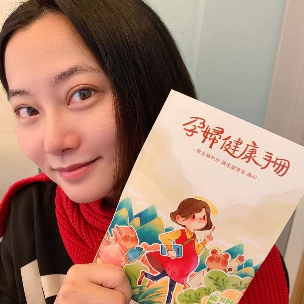 趙小僑宣布懷孕喜訊。圖/摘自臉書
