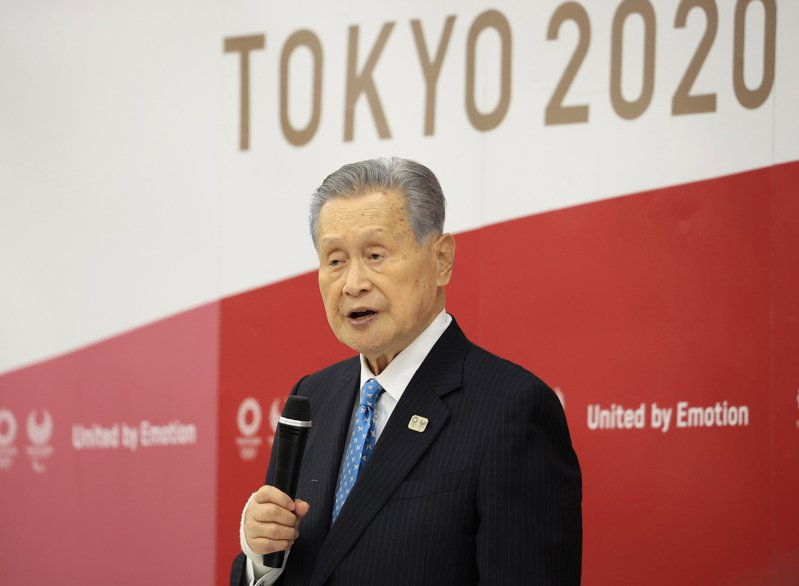 日本前首相、東奧組織委員會前會長森喜朗。美聯社