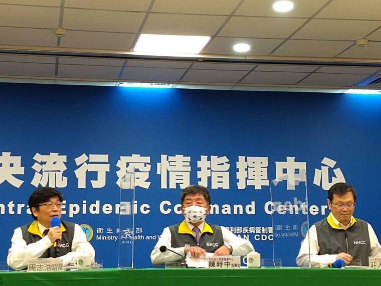 指揮官陳時中今在記者會上更是用「記者是接種第幾順位?」,考倒疾管署,讓發言人莊人...