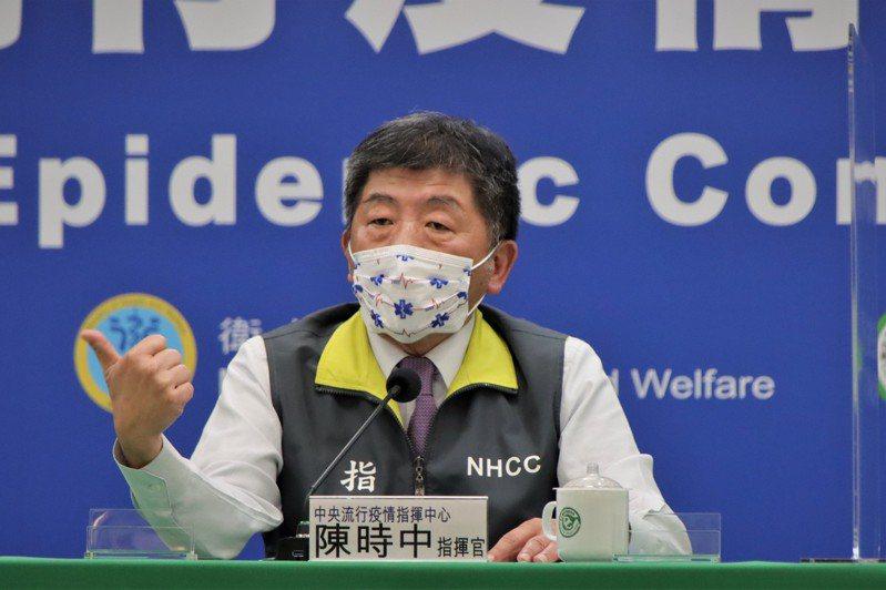 指揮中心指揮官陳時中表示,三月一日起,實施病例接觸者居家隔離須採「一人一戶」。圖/指揮中心提供