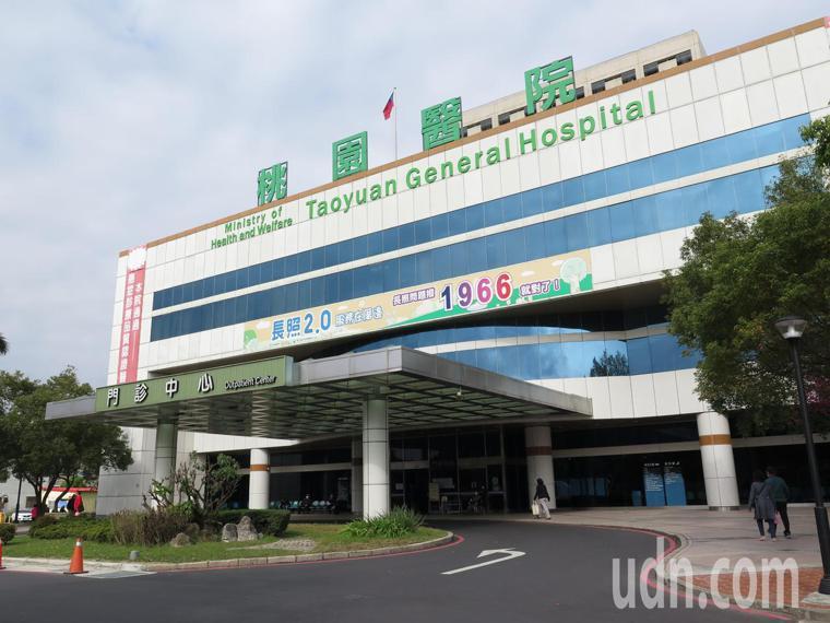桃園醫院恢復正常運作。記者張裕珍/攝影