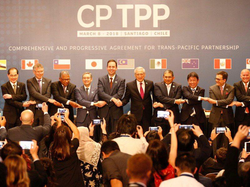 CPTTP成員代表2018年在智利的舉行簽署儀式。路透