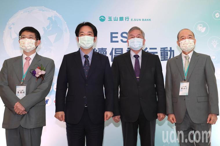 副總統賴清德(左二)下午在行政院副院長沈榮津(右二)、玉山創辦人黃永仁(右一)與...