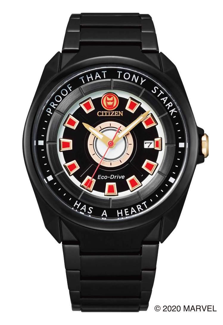 CITIZEN AW1017-58W腕表,精鋼表殼、表鍊12,900元。圖/CI...