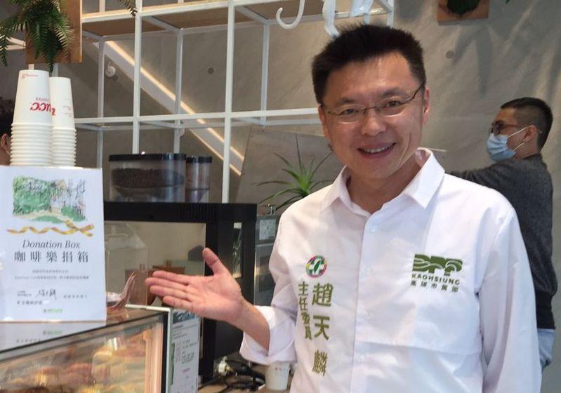 對於台灣基進喊出的「綠綠合作」,民進黨高雄市黨部主委趙天麟表示,應讓綠營極大化、讓藍營極小化。圖/本報資料照片