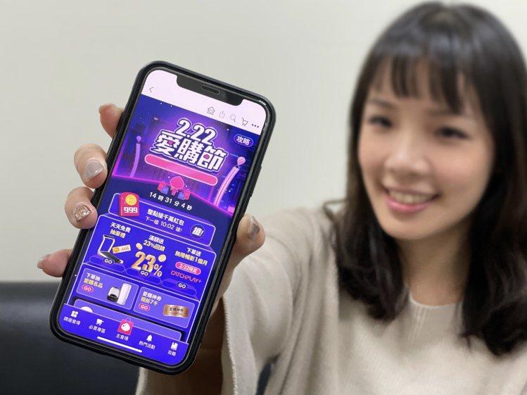 momo購物網即日起至2月22日推出「愛購節」活動,天天免費抽輝葉跑步機。圖/m...