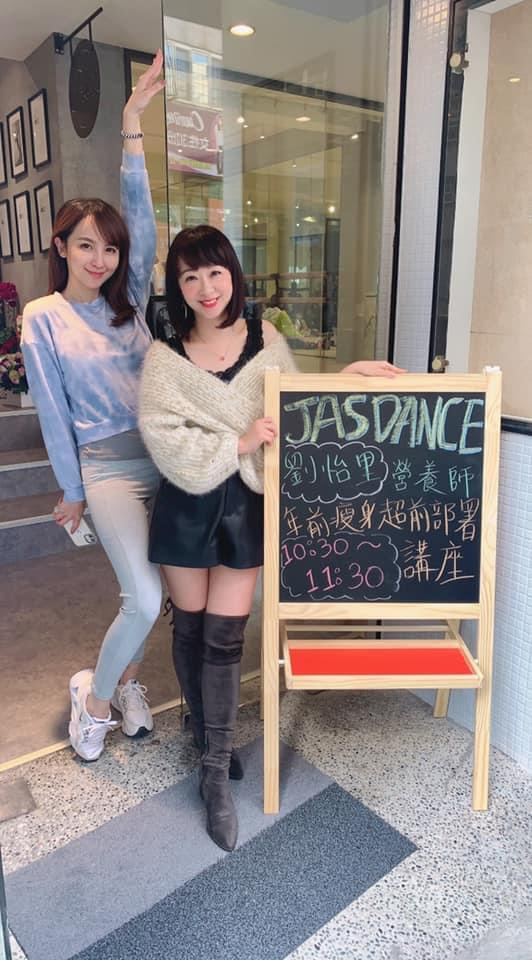 蔡逸帆(左)獨資開舞蹈教室,還請來營養師劉怡里開講座。圖/蔡逸帆提供