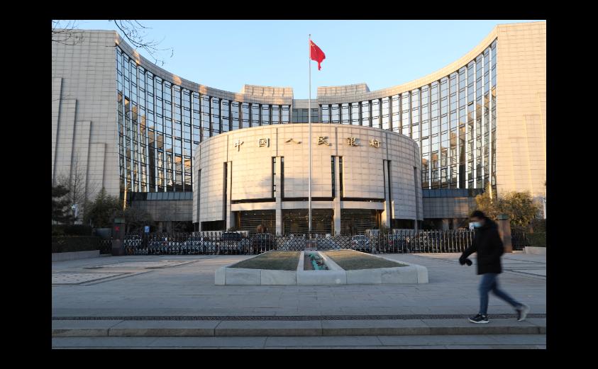 中國人民銀行(中新社)