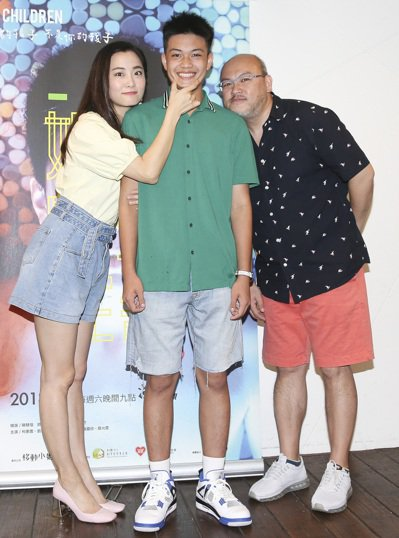 《你的孩子不是你的孩子-媽媽的遙控器》演員趙小僑、劉子銓、劉亮佐。 圖/楊萬雲 ...
