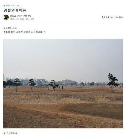 圖/擷自韓網