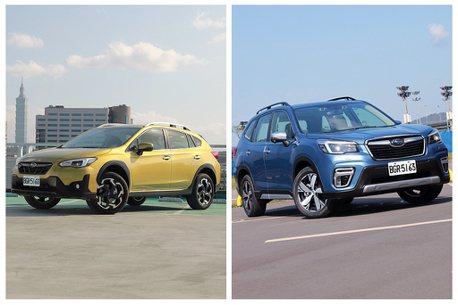 安全配備再強化!小改款Subaru XV與新年式Forester同步體驗