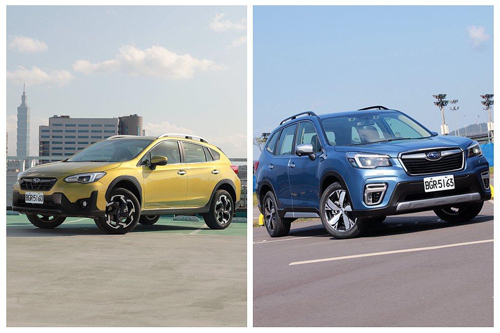 Subaru汽車休旅雙雄XV、Forester,分別在台灣推出小改款與新年式車型...