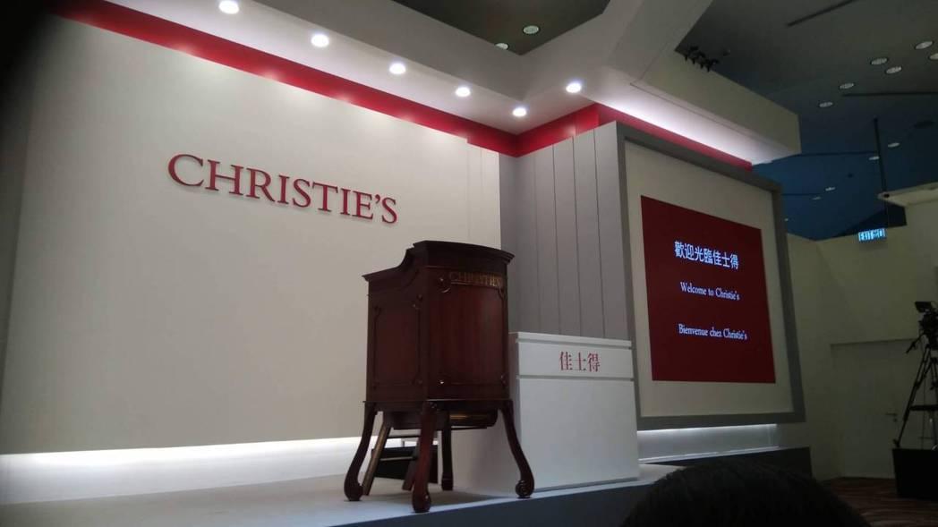 香港佳士得拍賣。記者何秀玲/攝影