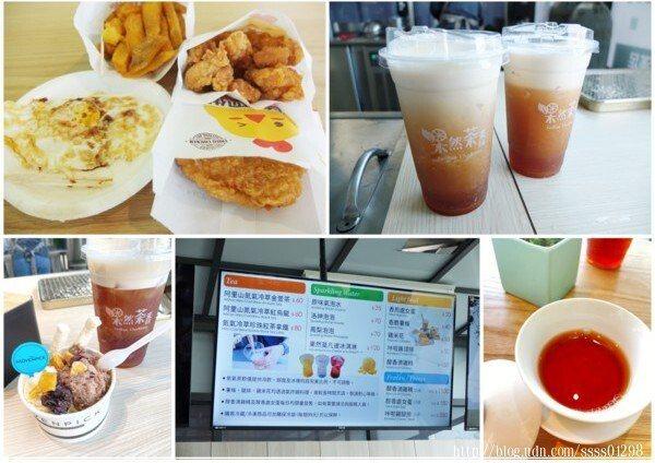輕食區賣的飲食也很值得介紹,有茶飲、氣泡飲和輕食炸物,冰淇淋大推!