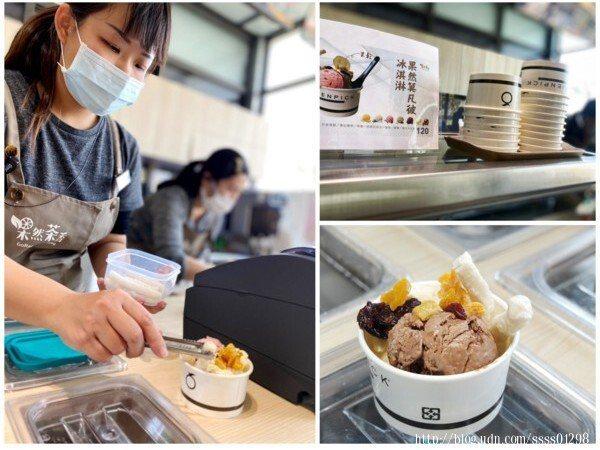 果然莫凡彼冰淇淋,知名的瑞士品牌冰淇淋在這裡也吃得到!太讓人驚喜了!