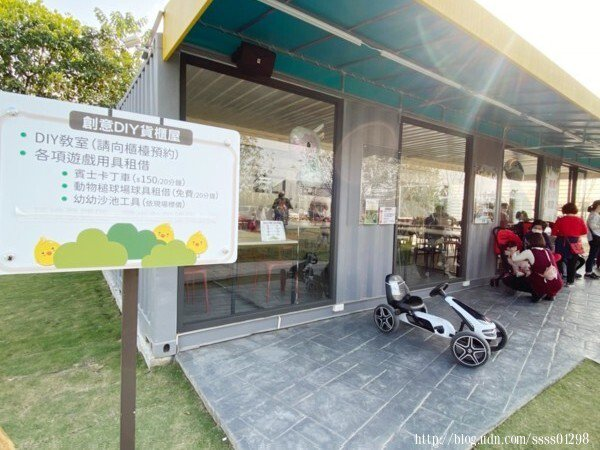 醒目的創意DIY貨櫃屋,除了作為DIY教室使用,也提供各項遊戲用具租借